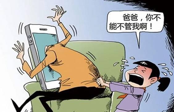 世界上最遥远的距离什么?答:我在你面前,你却低头看手机!地铁上、饭馆里,过马路,朋友聚餐、家人团聚,随时随地你都会发现低头族的身影,他们见缝插针刷微博、聊微信、玩游戏,自己的喜怒哀乐都献给了手机。看看下面的故事,你是否可以思考放下手机! 低头玩手机是对孩子的冷暴力 请自省!